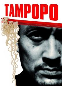 3 Tampopo