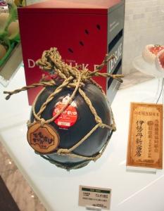 Japan Pricey Melon